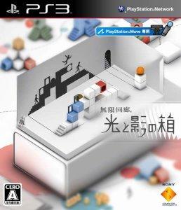 Echochrome per PlayStation 3