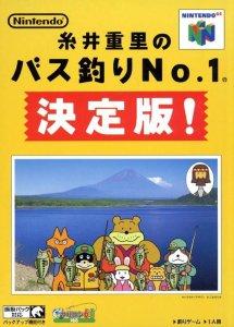 Itoi Shigesato no Bass Tsuri No. 1 Ketteihan! per Nintendo 64
