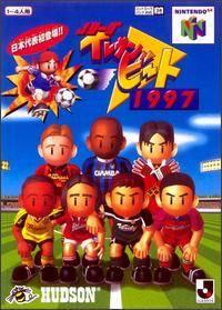 J-League Eleven Beat 1997 per Nintendo 64