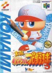 Jikkyou Powerful Pro Yakyuu 5 per Nintendo 64