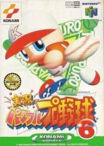Jikkyou Powerful Pro Yakyuu 6 per Nintendo 64