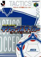J-League Tactics Soccer per Nintendo 64