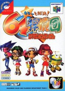 Kiratto Kaiketsu! 64 Tanteidan per Nintendo 64