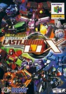 Last Legion UX per Nintendo 64