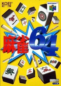 Mahjong 64 per Nintendo 64