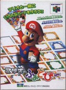Mario no Photopi per Nintendo 64