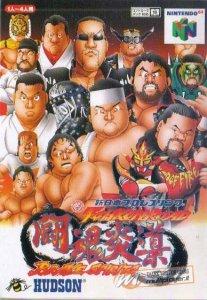 New Japan Pro Wrestling: Tōhkon Road Brave Spirits per Nintendo 64