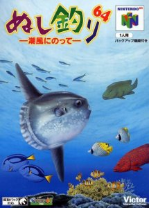 Nushi Tsuri 64: Shiokaze Ni Notte per Nintendo 64