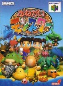 Onegai Monsters per Nintendo 64