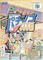 Pachinko 365 Nichi per Nintendo 64