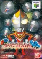 PD Ultraman Battle Collection 64 per Nintendo 64