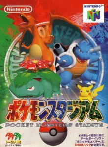 Pocket Monsters Stadium per Nintendo 64