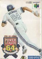Power League 64 per Nintendo 64