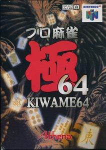 Pro Mahjong Kiwame 64 per Nintendo 64