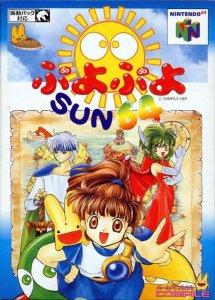 Puyo Puyo Sun 64 per Nintendo 64