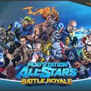 PlayStation All-Stars Battle Royale 2, il roster emerso online