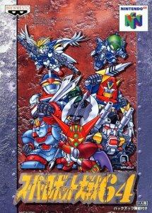 Super Robot Taisen 64 per Nintendo 64