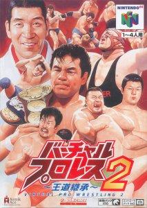 Virtual Pro Wrestling 2: Oudou Keishou per Nintendo 64