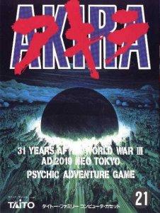 Akira per Nintendo Entertainment System