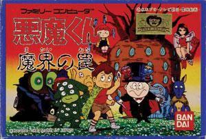 Akuma-kun: Makai no Wana per Nintendo Entertainment System