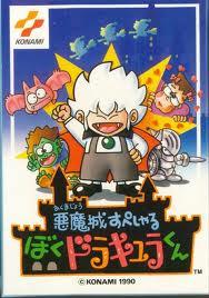 Akumajou Special: Boku Dracula-kun per Nintendo Entertainment System