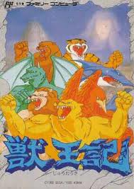 Altered Beast per Nintendo Entertainment System
