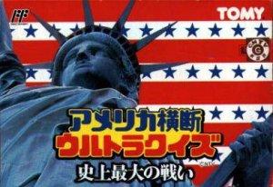 America Oudan Ultra Quiz: Shijou Saidai no Tatakai per Nintendo Entertainment System