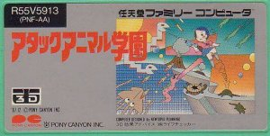 Animal Attack Gakuen per Nintendo Entertainment System