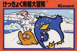Antarctic Adventure per Nintendo Entertainment System