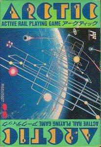 Arctic per Nintendo Entertainment System
