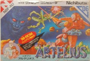 Artelius per Nintendo Entertainment System