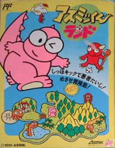 Asmik-Kun Land per Nintendo Entertainment System