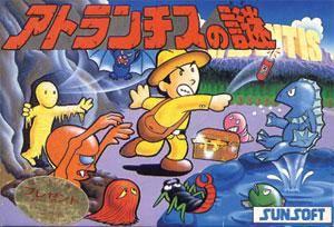 Atlantis no Nazo per Nintendo Entertainment System