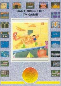 Auto-Upturn per Nintendo Entertainment System