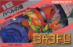Babel no Tou per Nintendo Entertainment System