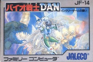 Bashi Bazook: Morphoid Masher per Nintendo Entertainment System