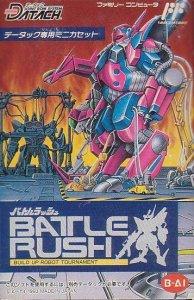 Battle Rush per Nintendo Entertainment System