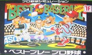 Best Play Pro Yakyuu per Nintendo Entertainment System