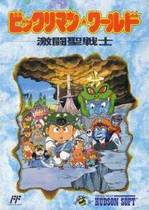 Bikkuriman World per Nintendo Entertainment System