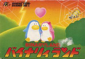 Binary Land per Nintendo Entertainment System