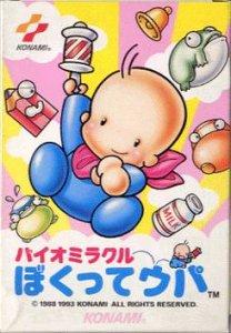 Bio-Miracle Bokutte Upa per Nintendo Entertainment System