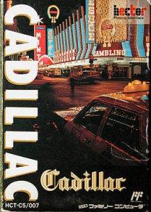Cadillac per Nintendo Entertainment System