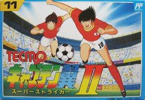 Captain Tsubasa II: Super Striker per Nintendo Entertainment System