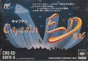 Captain Ed per Nintendo Entertainment System