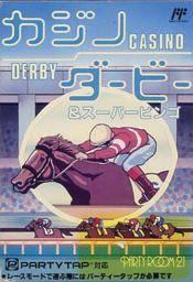 Casino Derby & Super Bingo per Nintendo Entertainment System