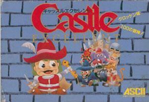 Castle Excellent per Nintendo Entertainment System
