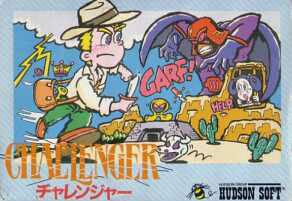 Challenger per Nintendo Entertainment System