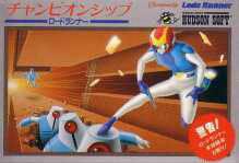 Championship Lode Runner per Nintendo Entertainment System
