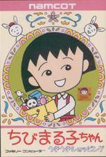 Chibi Maruko-Chan: Uki Uki Shopping per Nintendo Entertainment System