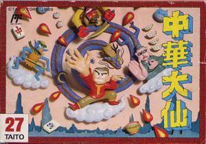 Chuka Taisen per Nintendo Entertainment System